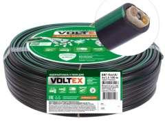 Кабель Voltex